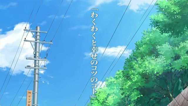 あまんちゅ! 第3話 「わくわくと幸せのコツのコト」01.jpg