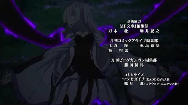 Reゼロから始める異世界生活 第17話 「醜態の果てに」17.jpg